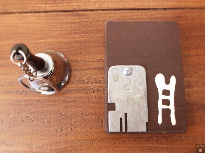 ハシゴカフェ 呼び鈴と脱衣所の鍵