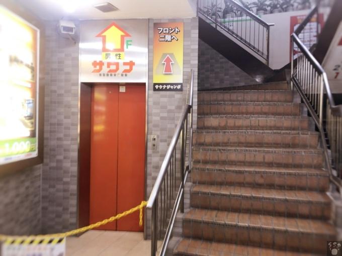 サウナジャンボ エレベーター