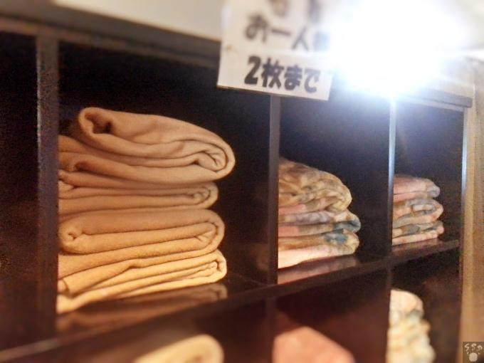 サウナジャンボ 毛布