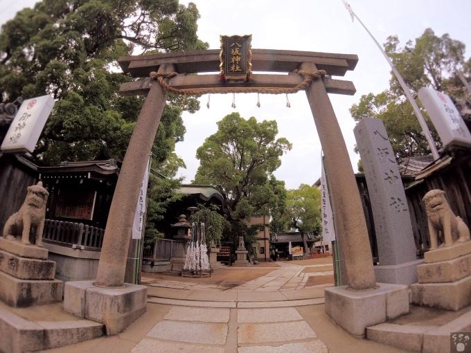龍美温泉-海老江八坂神社